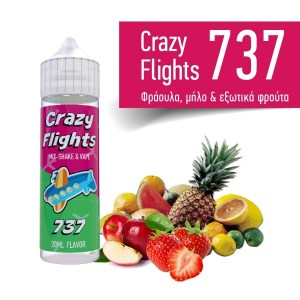 crazy-flights-737-flavour-shots