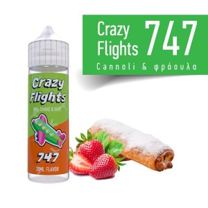 crazy-flights-747-flavour-shots